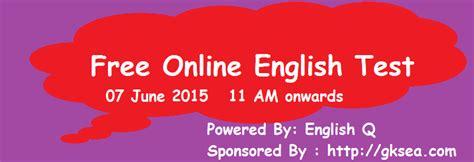 quiz questions june 2015 gksea hindi updates english grammar test