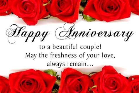 To a beautiful couple wedding anniversary wishes