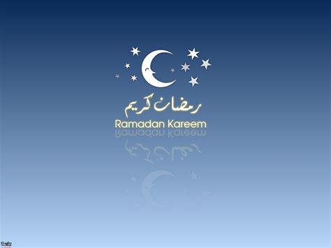 desain kartu ucapan ramadhan kartu ucapan ramadhan