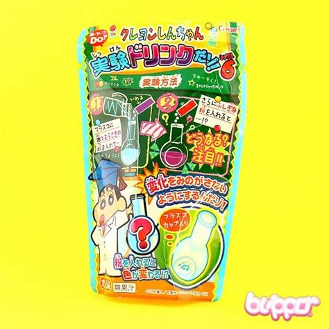 Shinchan Experimental Drink 20 best groceries from hell images on potato chip potato chips and drink
