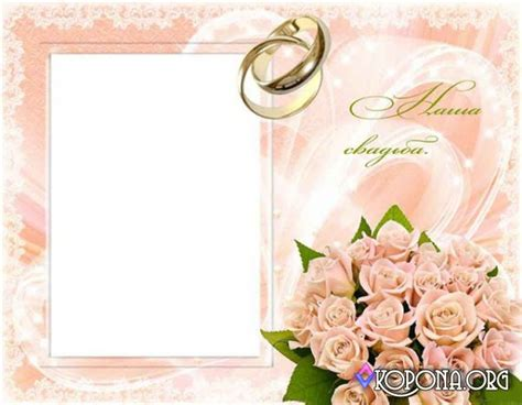 14 free wedding templates for photoshop images free 14 wedding frames psd for photoshop images wedding frame