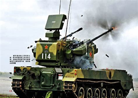 Anti Air air defense regiment equipped with 35mm loading