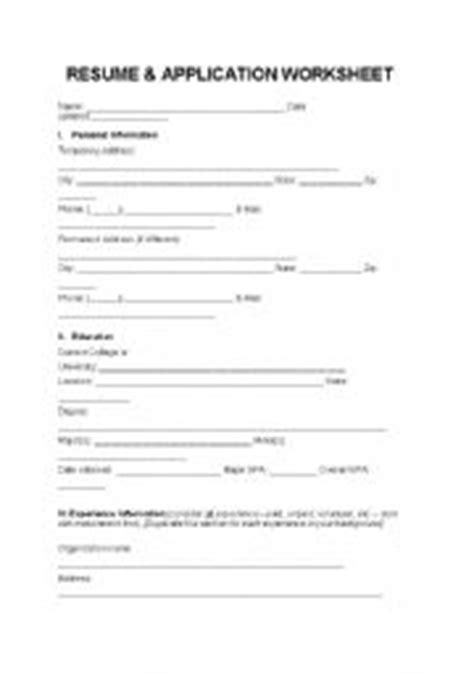 Resume Application Worksheet Worksheets Resume Application Worksheet