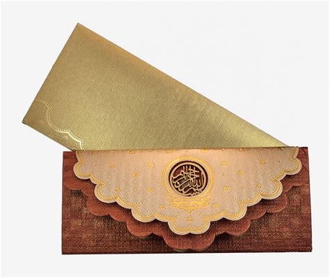 Muslim Maroon muslim marriage invitation card in maroon with floral designs