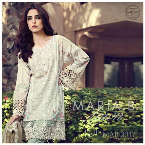 summer collection 20014 pakistan maria b lawn collection 2017 best pakistani designer