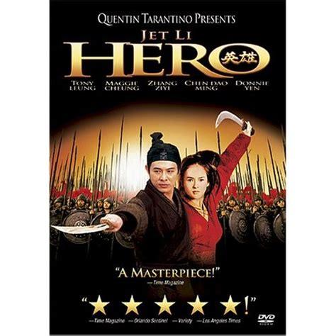 film china hero movie 8 hero 2002 three books and a movie