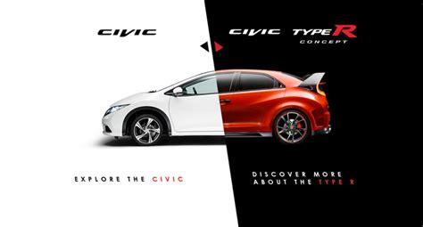 Go Ahead, Press Your R Key, Say Honda's Interactive Ad