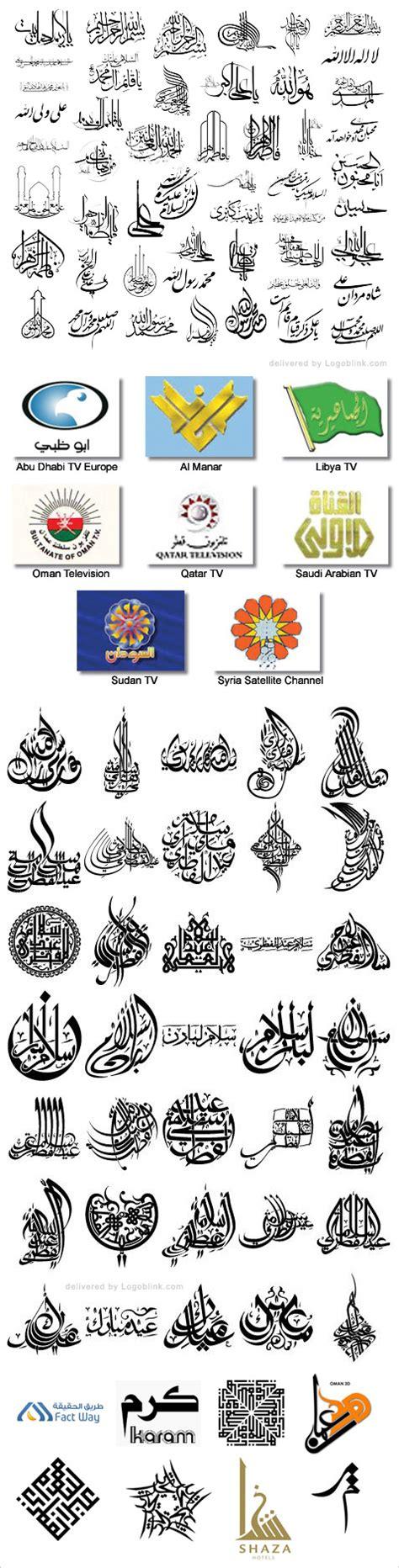 tattoo maker in jalgaon iqra logo