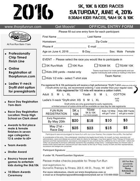 Image Result For 5k Registration Form Band Mom Pinterest Registration Form Band Mom And Mom 5k Waiver Form Template