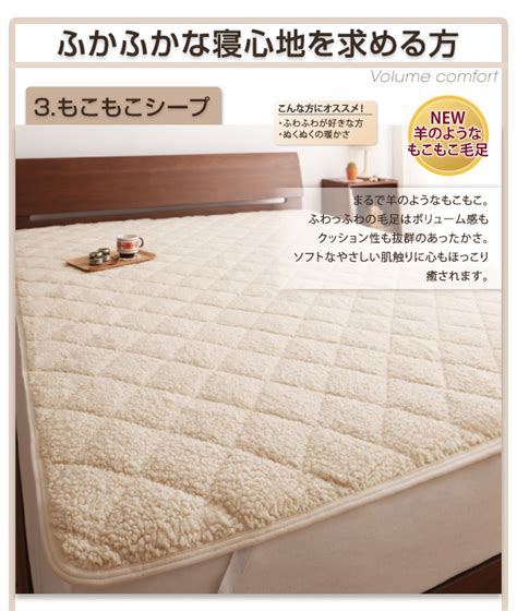 types of fitted sheets eagleeyeshopping rakuten global market choose direct