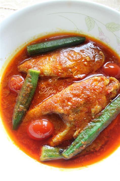 masak asam pedas ikan merah  terlajak sedap azie kitchen