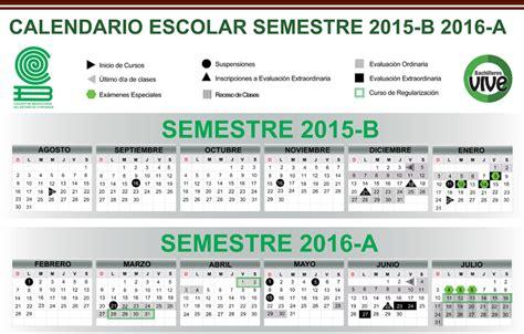 fecha de vencimiento de pago de refrendo 2016 en el estado de mexico fecha limite pago de refrendo 2016 estado de mexico 22