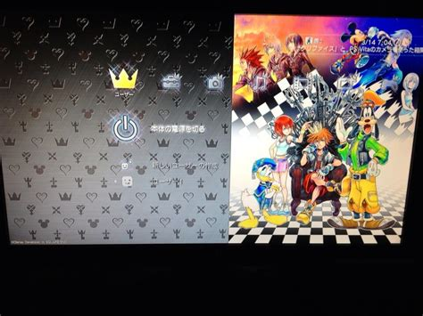 themes kingdom pictures of hd 1 5 remix ps3 themes news kingdom