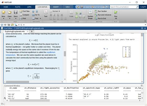 layout editor array what s new matlab matlab