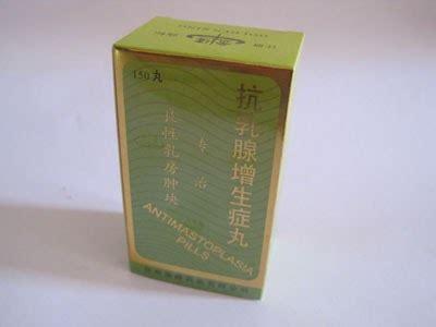 Chuifong Toukuwan Isi 60 Pil klinik herbal antimastoplasia pills