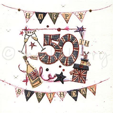 In 50th Birthday Card 50th Birthday Card Vintage Birthday Cards Happy 50th