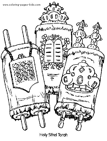 jewish coloring book pages jewish coloring pages and sheets can be found in the