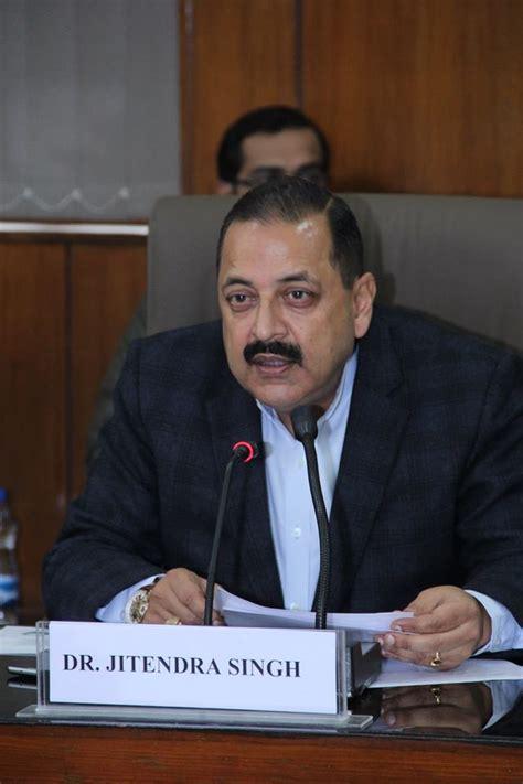 jitendra singh bjp politician wikipedia