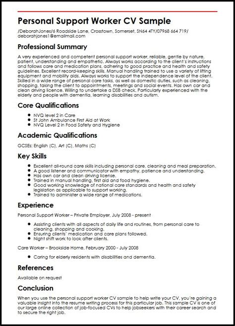Job Resume Personal Qualities by Personal Support Worker Cv Sample Myperfectcv