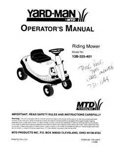 yard man riding mower internal bagging system operator s