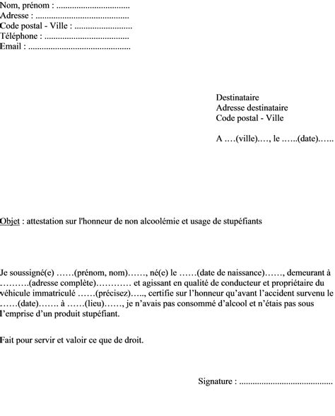 Exemple De Lettre Qui Certifie Sur L Honneur Blogs Actualit 233 S Informations Pratiques Mod 232 Les De Lettres Et D 233 Marches Administratives De