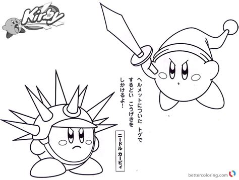 Sword Kirby Coloring Pages by Kirby Coloring Pages Sword Needle Kirby Free Printable