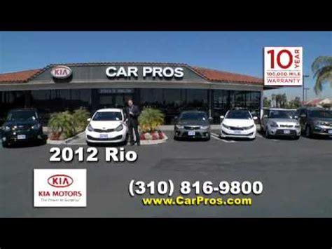 www carproskiacarson 2012 kia 99 per month