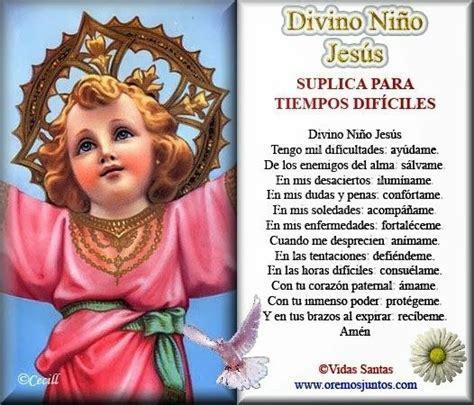 imagenes religiosas divino niño jesus gifs y fondos pazenlatormenta oraciones al divino ni 209 o
