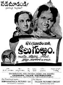 Keelu Gurram Mp3 Songs Free Download 1949 Telugu