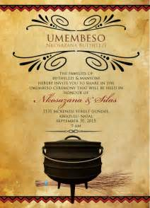 south traditional wedding invitation card umembeso card