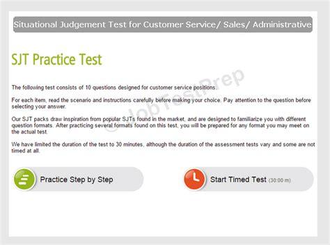 Testi Customer customer service situational judgement test preparation