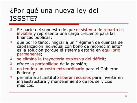 ley del issste de jubilacines y pensiones nueva ley del issste 08
