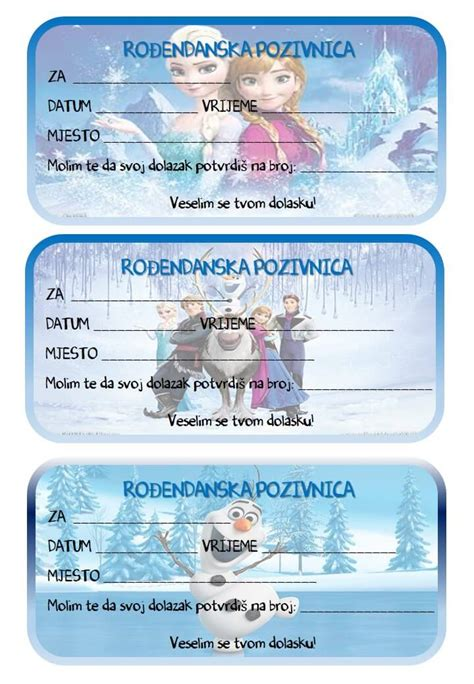frozen film za djecu rođendanske pozivnice za djecu za printanje