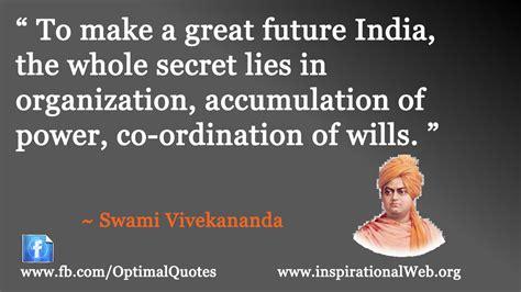 Swami Vivekananda Quotes Swami Vivekananda Quotes Quotesgram