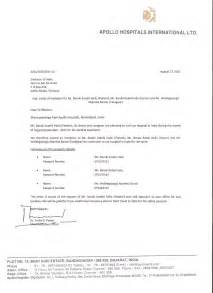 Cover letter request for proposal letter example bid cover letter