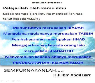 kata kata hadist islam  bagus tourworldinfo community