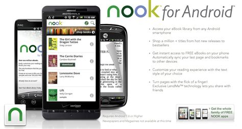 nook for android excellent nook for android 2016