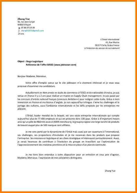 Ecole Lettre De Motivation 3 lettre motivation pour ecole lettre officielle