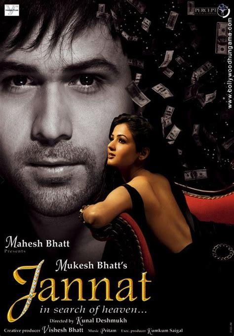 full hd video jannat jannat 2008 full movie watch online free hindilinks4u to