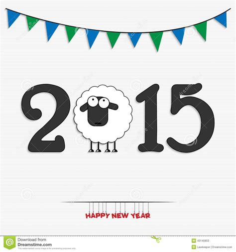 new year card design 2015 new year 2015 greeting card design stock vector image