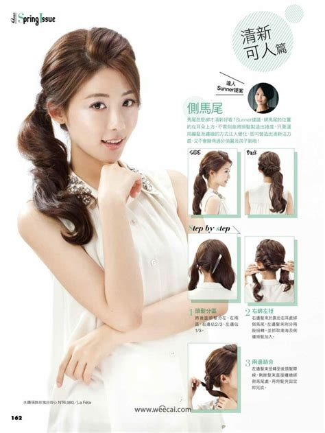 quick and easy korean hairstyles quick ponytail hairstyle in 5 minutes 2 japanese korean