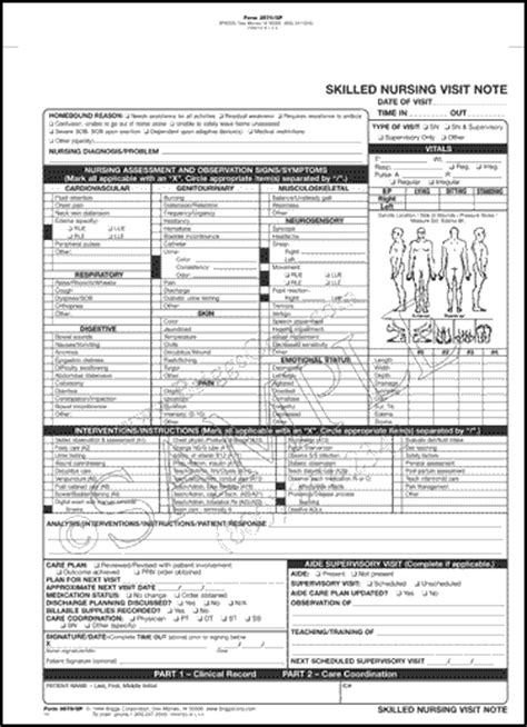 skilled nurse visit note form 2 part