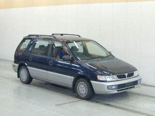 books on how cars work 1995 mitsubishi chariot windshield wipe control mitsubishi chariot mx 1995 used for sale