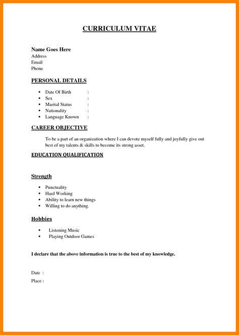 how to write an easy resume delli beriberi co