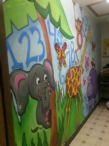 Daycare Wall Murals Mural Daycare Center Bathroom Pride Amp Joy Pinterest