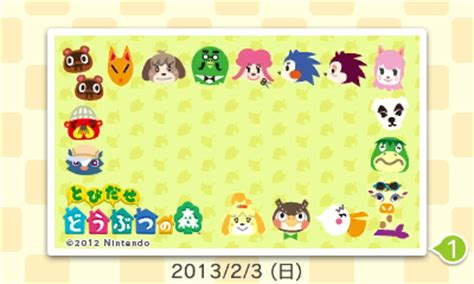 printable animal crossing new leaf guide animal crossing stationery for swapnote sent out in japan