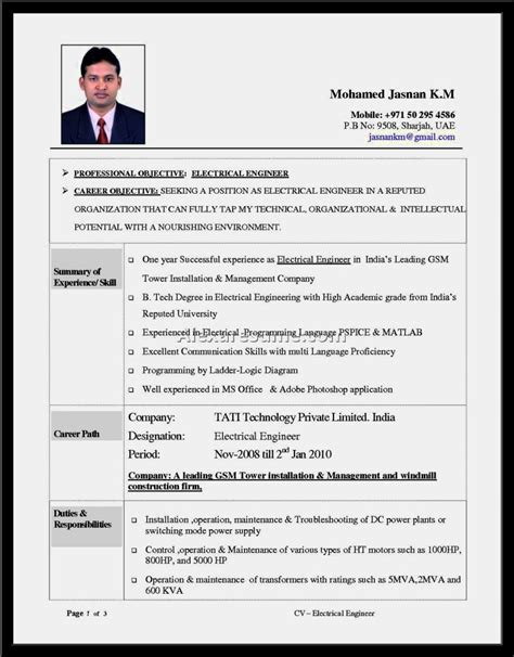 format cv terbaru 2017 cv format in ms word civil engineer building resume