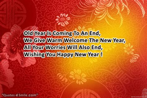 wishing you a happy blessed new year wishing you a happy new year quotes quotesgram