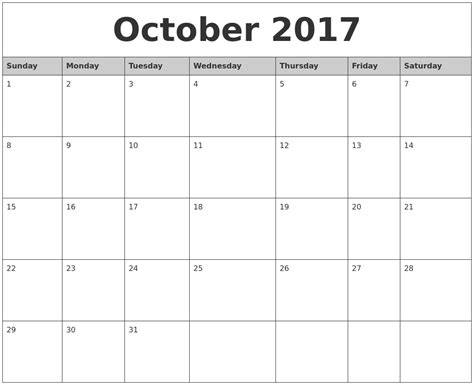 printable calendar month of october 2017 october 2017 monthly calendar printable