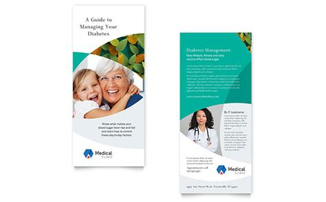 rack card template for pages doctor s office rack card template design